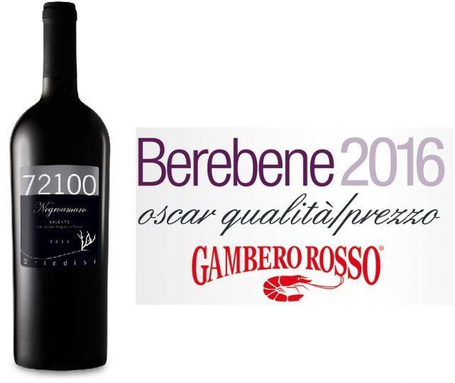 Brindisi-premio-Gambero-Rosso-a-vino-negroamaro.jpg