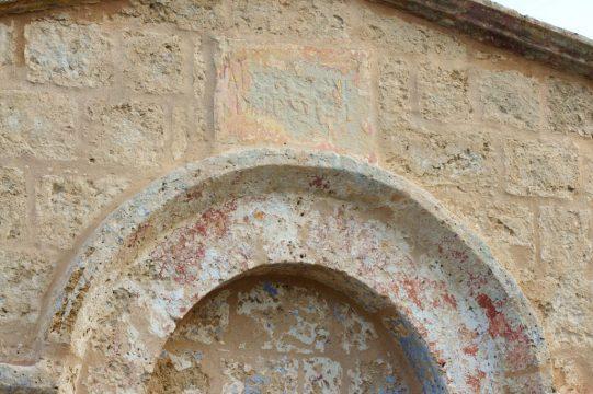chiesa-di-gallana-oria.jpg