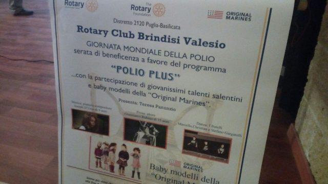 Polio-3.jpg