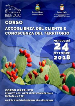 DUC_III-Corso_locandina.jpg