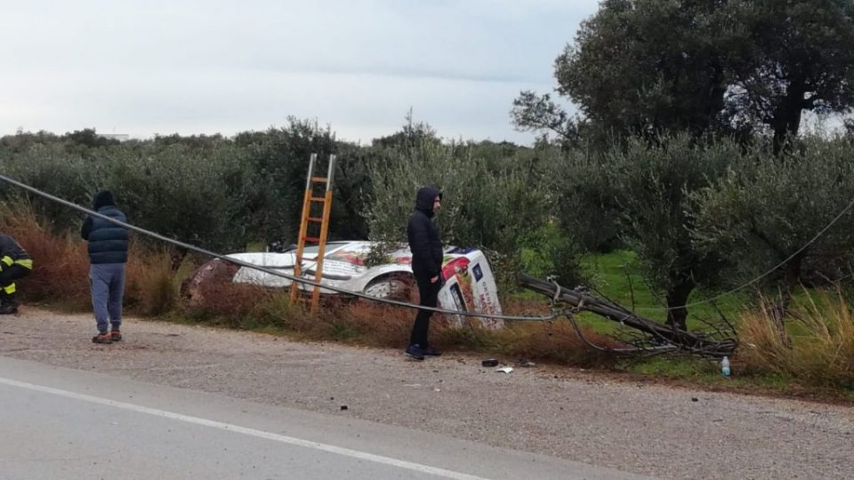 incidente-3.jpg