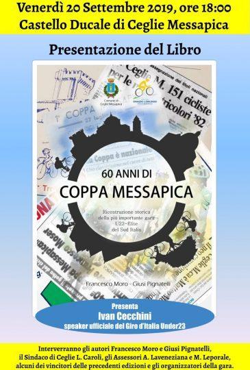 coppa-messapica.jpg