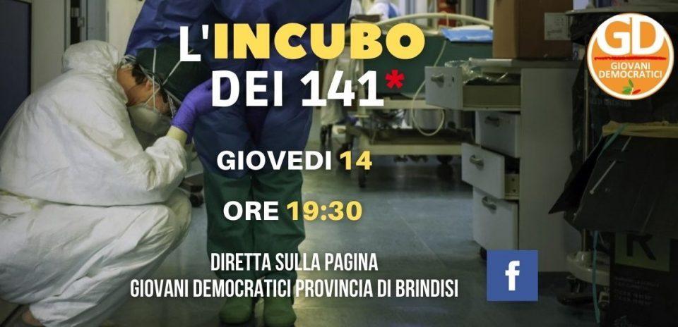INCUBO-141.jpeg